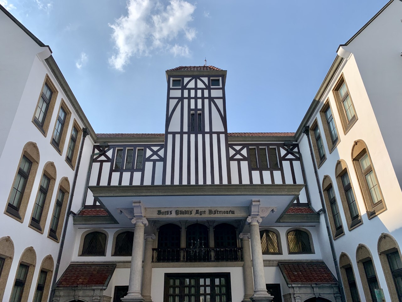 早稲田大学大学院 / Waseda University, Graduate School of International Culture and Communication Studies