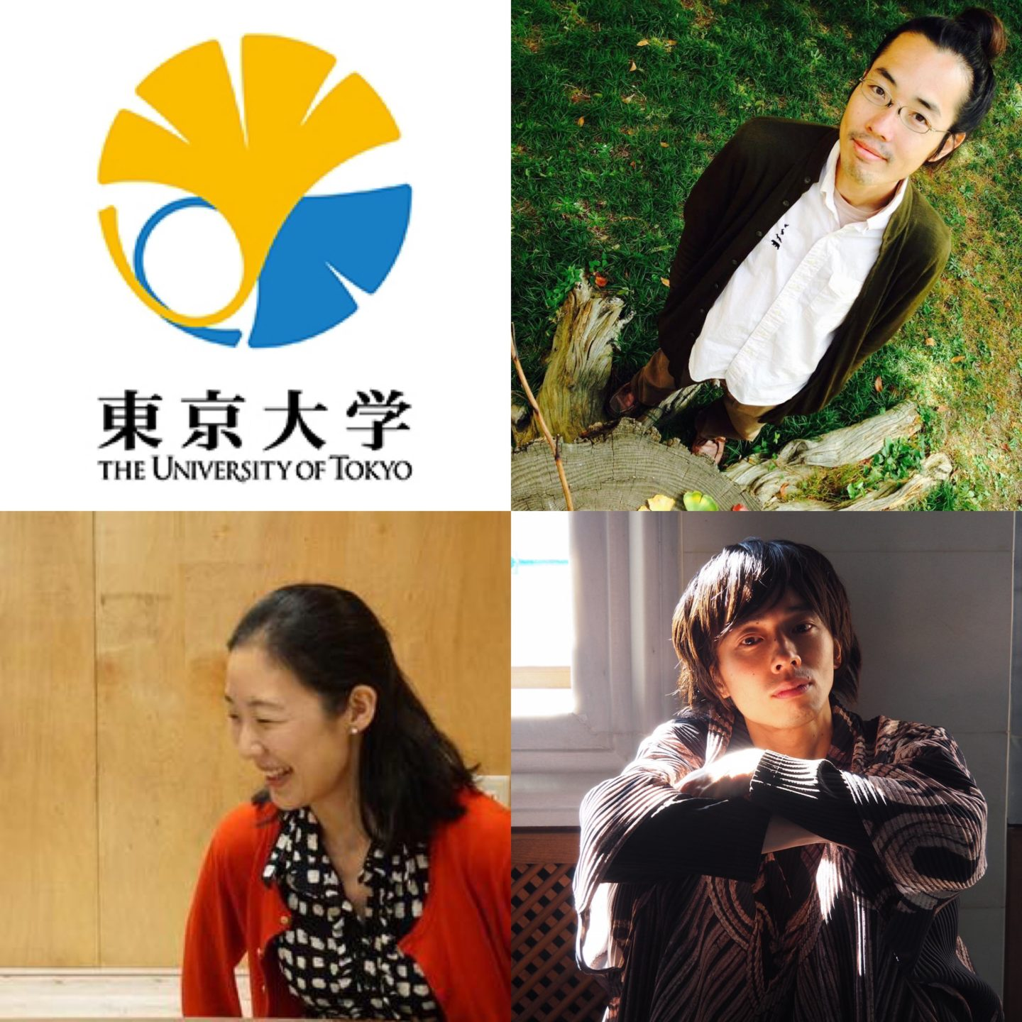 A Symposium at the University of Tokyo / 東京大学 シンポジウムへ向けて – 'The transformation processes of researchers and practitioners of mindfulness — Dialogues from a place of vulnerability'
